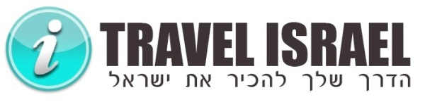 I-Travel-Israel-Heb